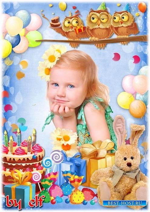 Рамка для фотошоп – Детский День Рождения