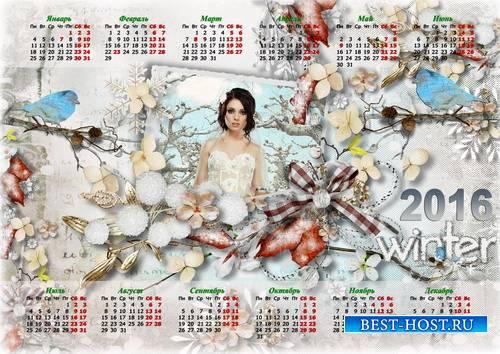 Календарь с рамкой для оформления фото - Моя зимняя фантазия
