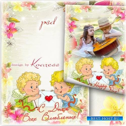 Романтическая открытка с вырезом для фото с ангелами - С Днем Всех Влюбленн ...