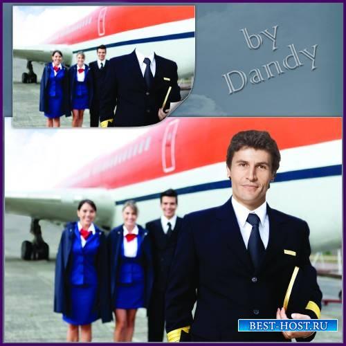 Шаблон для фотошопа - Капитан воздушного судна
