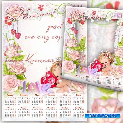 Романтический календарь-рамка для фотошопа с ангелом и розами - С Днем Свят ...