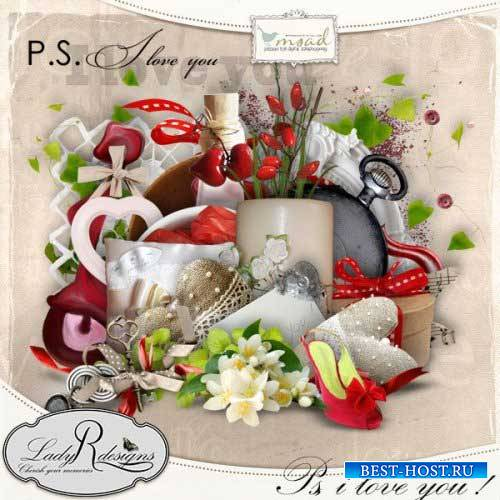 Романтический скрап - P.S. Я тебя люблю
