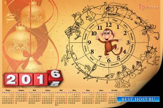 Календарь на 2016 год - огненная обезьяна и зодиак