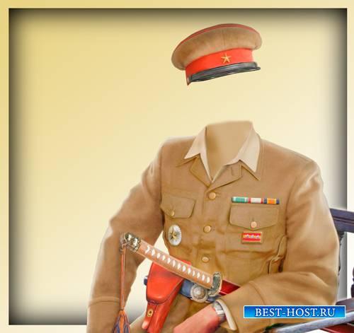 Шаблон фотошоп - Японский командир