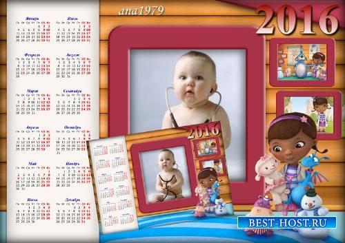 Календарь-рамка для фотошопа – Doc McStuffins