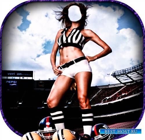 Фотошаблон - Девушка - Судья американского футбола