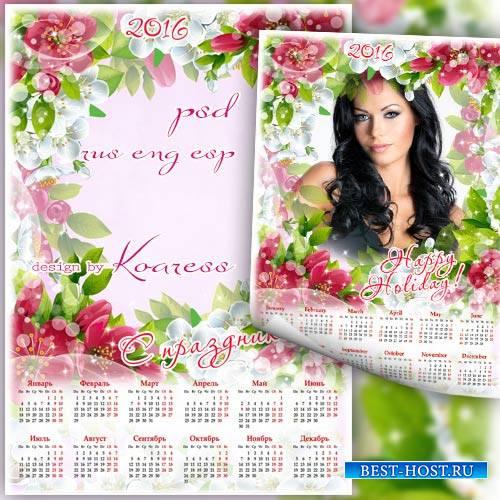 Весенний календарь с рамкой на 2016 - Цветущий сад