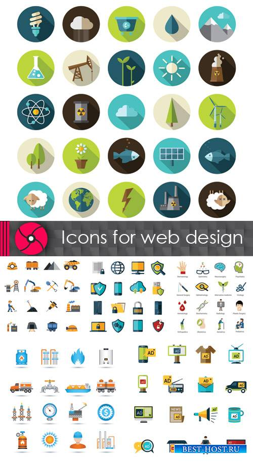 Векторные иконки для веб-дизайна