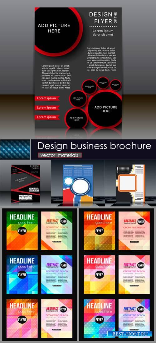 Бизнес флаеры - дизайн макеты для полиграфии