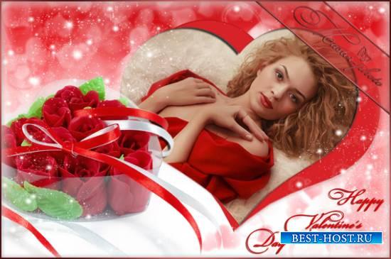 Рамка для фотошопа романтическая - Валентинов День