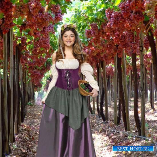 Шаблон  женский – Cборщица винограда