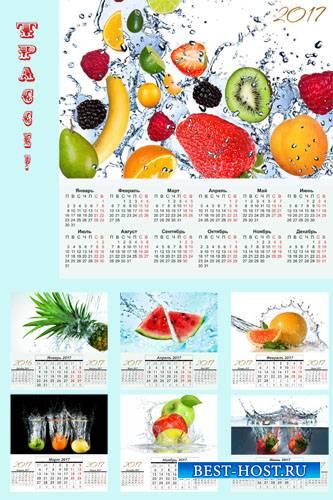 Календарь перекидной на 2017 год  - брызги фруктового сока