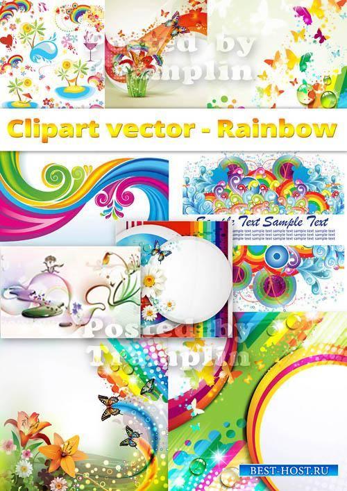 Фоны радуга – Разноцветные краски в векторе