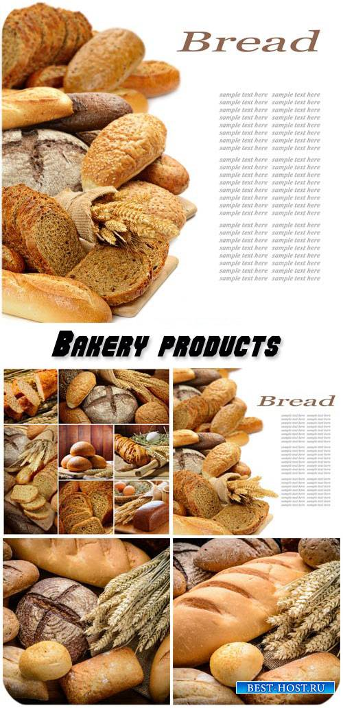 Bakery products, spikelets