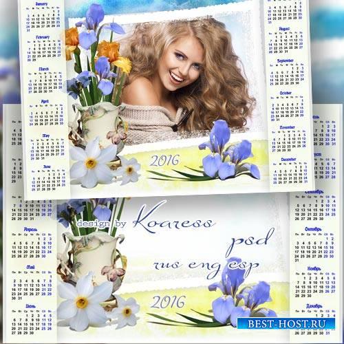 Календарь с рамкой для фотошопа - Ирисы