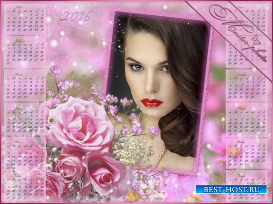 Календарь рамка 2016 для фотошопа - Запах роз