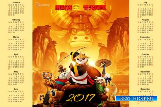 Настенный календарь детский на 2017 год – Панда 4 Кунг Фу