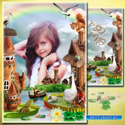 Рамка для фото - Сказочные острова