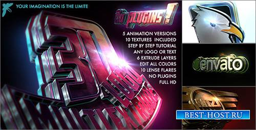 3D Logo - Multi Extrude - Project for After Effects (Videohive)