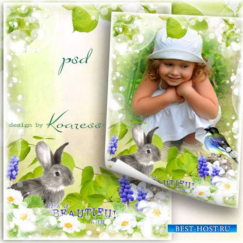 Детская рамка для фотошопа с кроликом и птичкой - Весенний денек
