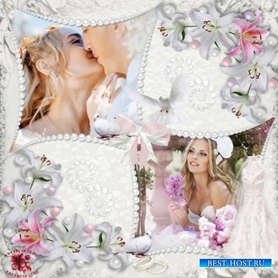 Рамка свадебная – Пусть солнце светит только вам