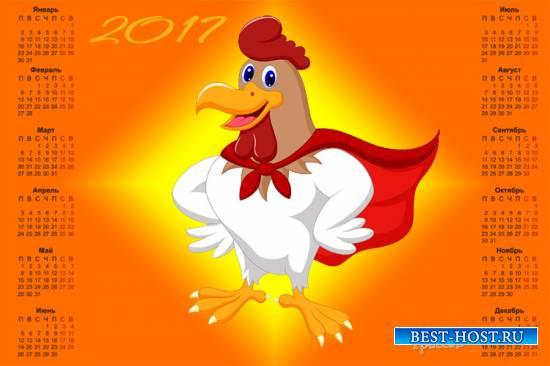 Календарь настенный на 2017 год - год петуха