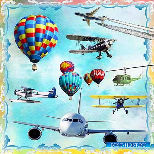 Самолеты и воздушные шары (аэростаты, монгольфьеры), PNG