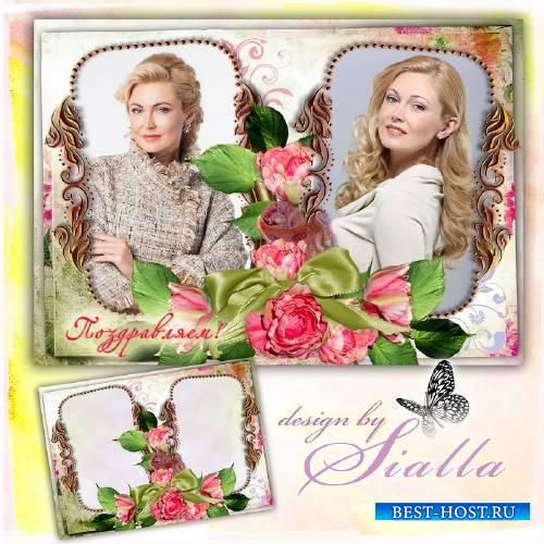 Рамка для фотошопа с цветами -Цветы любви и нежности