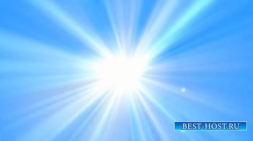 Видео футаж - Яркие лучи света