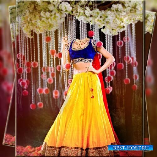 Шаблон для девушек - Фотосессия в индийском стиле