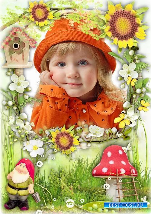 Детская рамка для оформления фото - Свежий запах сочных трав