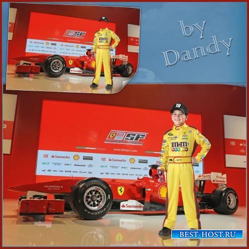 Шаблон для мальчика - Гонщик ас Формулы 1