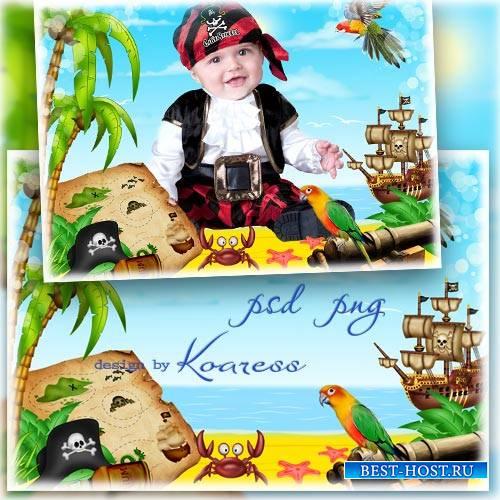 Фоторамка для детей - Очаровательный пират