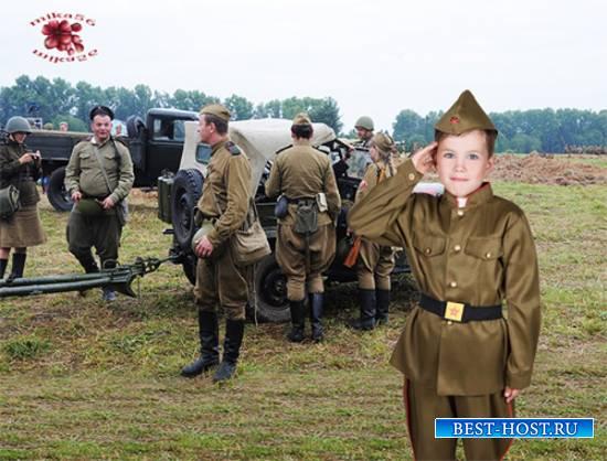 Шаблон  детский - Cын полка