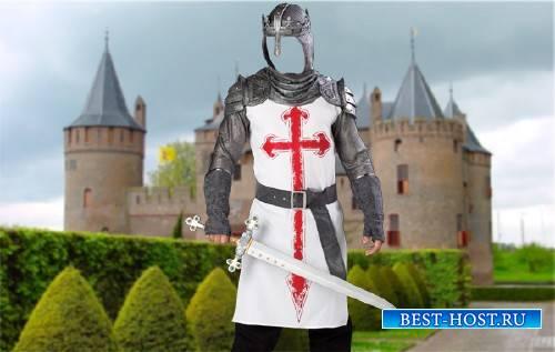 Шаблон для фото - Доблестный рыцарь