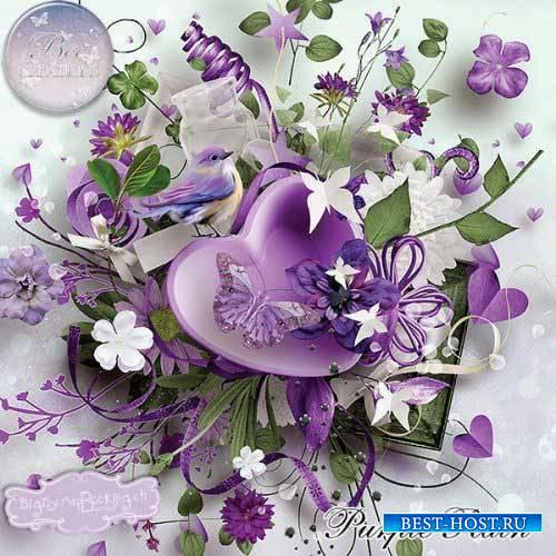 Цветочный скрап-комплект - Purple Rain