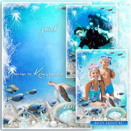 Рамка для летних фото - Дайвинг в океане