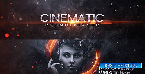 Кинематографический Промо-Тизер - Project for After Effects (Videohive)