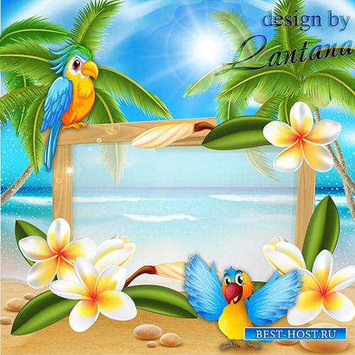 PSD исходник - Мы на море отдыхаем вместе с попугаями