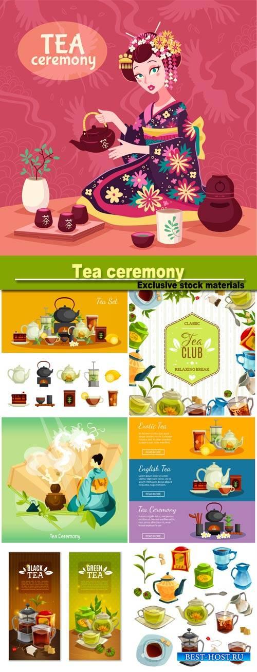 Tea ceremony, black and green tea, exotic tea vector