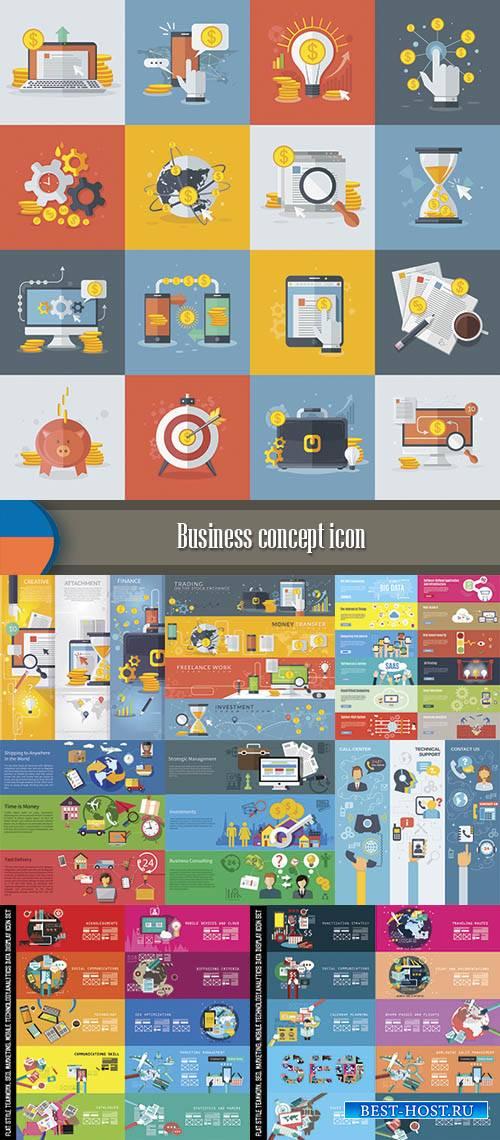 Шаблоны бизнес и маркетинг