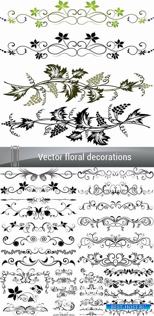 Декоративные цветочные украшения
