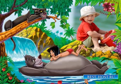 Рамка детская – Маугли и Балу