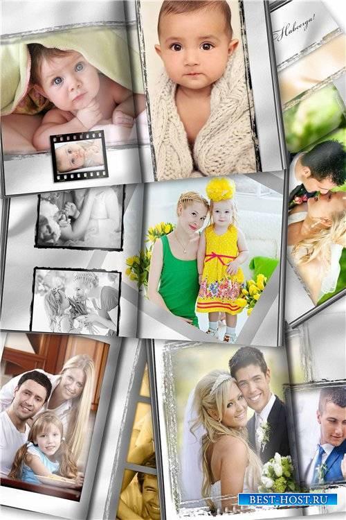 Фотокнига универсальная для фотографий