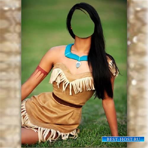 Женский шаблон - Покахонтас