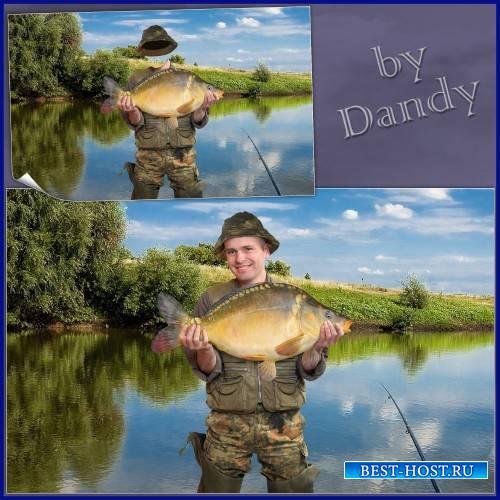 Шаблон для мужчины - Удачная рыбалка на удочку