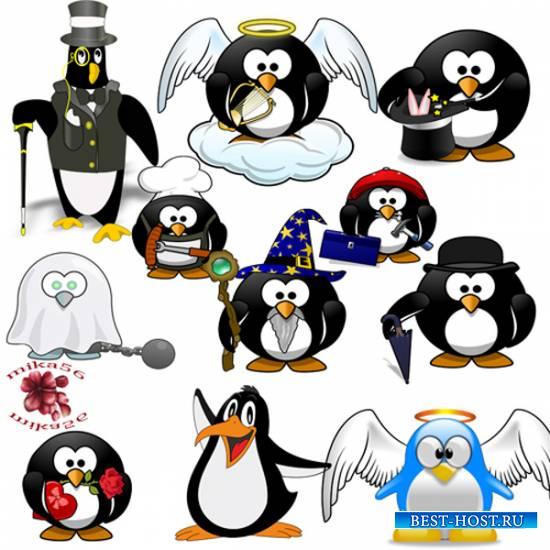 Клипарт – Смешные пингвинята