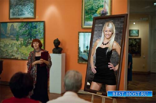 Рамка для фотографии - Аукцион картин