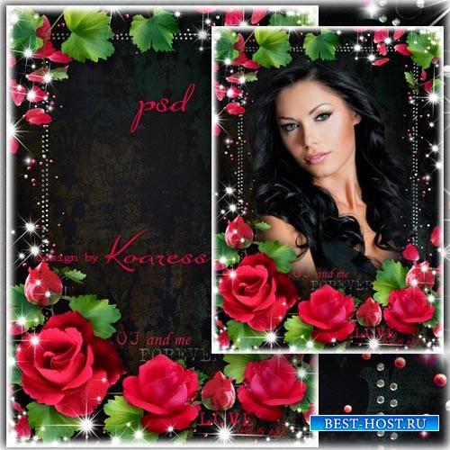 Романтическая рамка для фотошопа - С красными розами