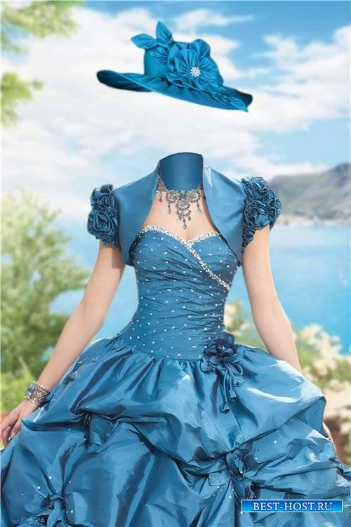 Многослойный женский шаблон для фотошопа – Роскошный наряд